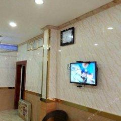Zhengyang Hostel развлечения