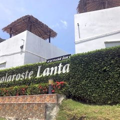 Отель Chalaroste Lanta The Private Resort Ланта фото 7