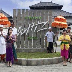 Отель Grand Whiz Nusa Dua Бали спортивное сооружение