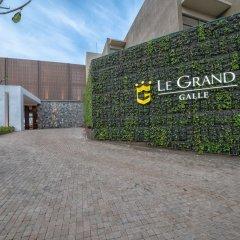 Отель Le Grand Galle by Asia Leisure Шри-Ланка, Галле - отзывы, цены и фото номеров - забронировать отель Le Grand Galle by Asia Leisure онлайн парковка