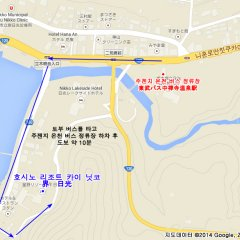 Отель Hoshino Resorts KAI Nikko Никко спортивное сооружение