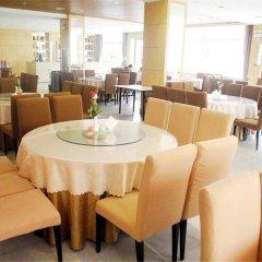 Wuyue Scenic Area Hotel Jinggangshan питание