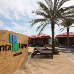 Отель Lanta Lapaya Resort Ланта детские мероприятия фото 2