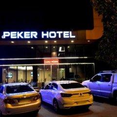 Altuntürk Otel Турция, Кахраманмарас - отзывы, цены и фото номеров - забронировать отель Altuntürk Otel онлайн
