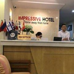 Отель Hanoi Impressive Hotel Вьетнам, Ханой - отзывы, цены и фото номеров - забронировать отель Hanoi Impressive Hotel онлайн интерьер отеля фото 3