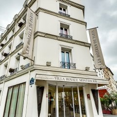Отель Trocadéro фото 14