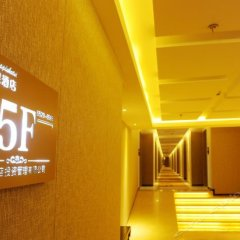 Отель Four Seasons Apple Hotel (Beijing Wanda Plaza) Китай, Пекин - отзывы, цены и фото номеров - забронировать отель Four Seasons Apple Hotel (Beijing Wanda Plaza) онлайн спа