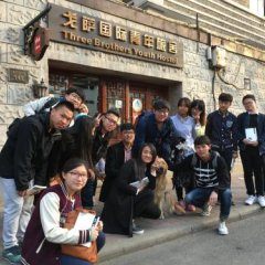 Gesa International Youth Hostel фото 2