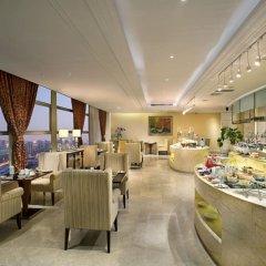 Liaoning International Hotel - Beijing питание