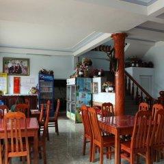 Huy Hoang Hostel Шапа питание