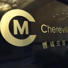 Отель M Chereville Residence - MC Korea Южная Корея, Сеул - отзывы, цены и фото номеров - забронировать отель M Chereville Residence - MC Korea онлайн гостиничный бар