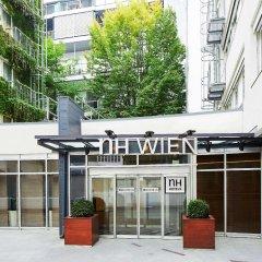 Отель NH Wien City Австрия, Вена - 7 отзывов об отеле, цены и фото номеров - забронировать отель NH Wien City онлайн фото 3