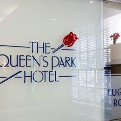 Queens Park Hotel спа фото 2