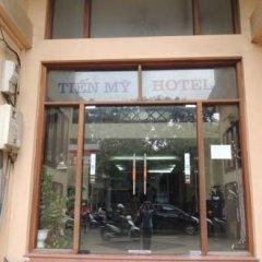 Tien My Hotel Ханой парковка