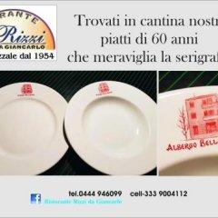 Отель Rizzi Италия, Лимена - отзывы, цены и фото номеров - забронировать отель Rizzi онлайн с домашними животными