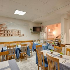 Отель Washington Resi Рим питание фото 3