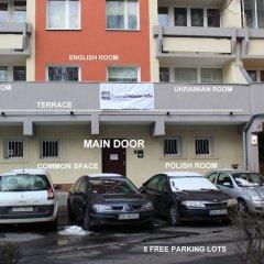 Отель Travel House парковка