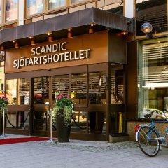Отель Scandic Sjofartshotellet Стокгольм спортивное сооружение