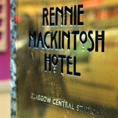 Rennie Mackintosh Hotel - Central Station развлечения
