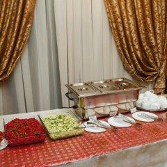 Отель Cosmos Казань питание фото 2