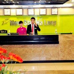 Muong Thanh Three Star Hotel Халонг интерьер отеля фото 3