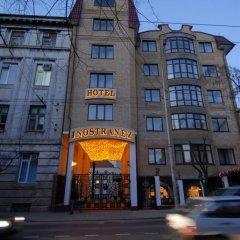 Гостиница Иностранец вид на фасад фото 3