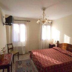 Tivoli Hotel комната для гостей фото 2