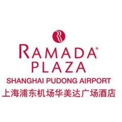 Отель Ramada Plaza Shanghai Pudong Airport Китай, Шанхай - отзывы, цены и фото номеров - забронировать отель Ramada Plaza Shanghai Pudong Airport онлайн городской автобус