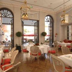 Отель Steigenberger Frankfurter Hof питание