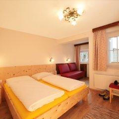Отель Aparthotel Waidmannsheil комната для гостей фото 4