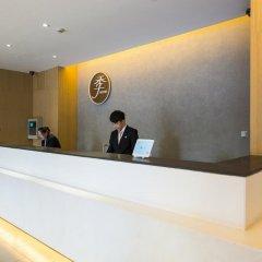 Отель JI Hotel Shanghai Hongqiao Transport Hub Linkong Zone Китай, Шанхай - отзывы, цены и фото номеров - забронировать отель JI Hotel Shanghai Hongqiao Transport Hub Linkong Zone онлайн интерьер отеля