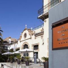 Отель AC Hotel Ciudad de Sevilla by Marriott Испания, Севилья - отзывы, цены и фото номеров - забронировать отель AC Hotel Ciudad de Sevilla by Marriott онлайн фото 3