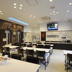 Отель Toyoko Inn Hakata-guchi Ekimae Япония, Хаката - отзывы, цены и фото номеров - забронировать отель Toyoko Inn Hakata-guchi Ekimae онлайн гостиничный бар