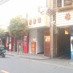 Yuefa Hostel парковка