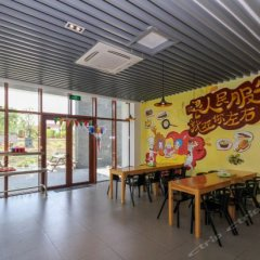 Suzhou Tai Lake International Youth Hostel детские мероприятия