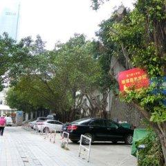 Отель We Love Chinese Culture Hotel Китай, Сямынь - отзывы, цены и фото номеров - забронировать отель We Love Chinese Culture Hotel онлайн парковка