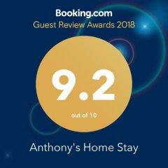 Отель Anthony's Home Stay Мальта, Таршин - отзывы, цены и фото номеров - забронировать отель Anthony's Home Stay онлайн с домашними животными