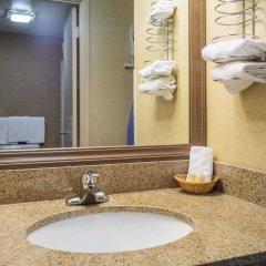 Отель Days Inn by Wyndham Westminster США, Вестминстер - отзывы, цены и фото номеров - забронировать отель Days Inn by Wyndham Westminster онлайн ванная