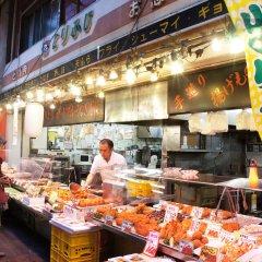 Sato San's Rest - Hostel Токио питание