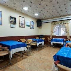 Гостиница Корсар в Сочи отзывы, цены и фото номеров - забронировать гостиницу Корсар онлайн гостиничный бар