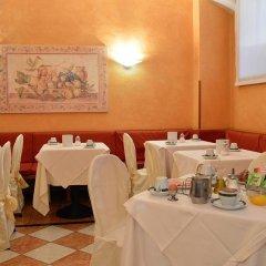 Montecarlo Hotel фото 3
