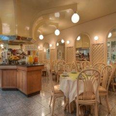 Отель Belmont Paris Франция, Париж - 9 отзывов об отеле, цены и фото номеров - забронировать отель Belmont Paris онлайн питание фото 3