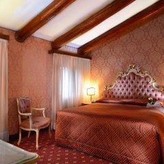 Отель Ca' Rialto House Италия, Венеция - 2 отзыва об отеле, цены и фото номеров - забронировать отель Ca' Rialto House онлайн фото 15