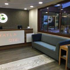 Yayla Otel Турция, Узунгёль - отзывы, цены и фото номеров - забронировать отель Yayla Otel онлайн интерьер отеля