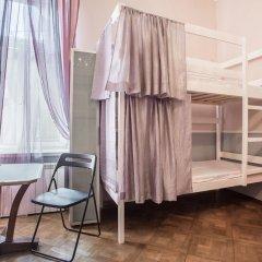 Хостел Saint Germain комната для гостей фото 4