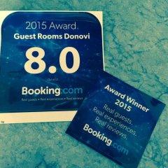 Отель Guest Rooms Donovi Болгария, Варна - отзывы, цены и фото номеров - забронировать отель Guest Rooms Donovi онлайн интерьер отеля