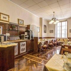 Отель De Lanzi Италия, Флоренция - 1 отзыв об отеле, цены и фото номеров - забронировать отель De Lanzi онлайн питание