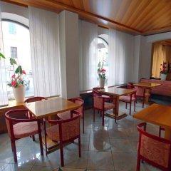 Отель Albergo Delle Alpi Беллуно питание