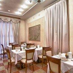 Отель Pedrini Италия, Болонья - 2 отзыва об отеле, цены и фото номеров - забронировать отель Pedrini онлайн питание фото 2