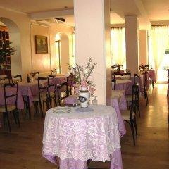 Отель CIRENE Римини питание фото 2
